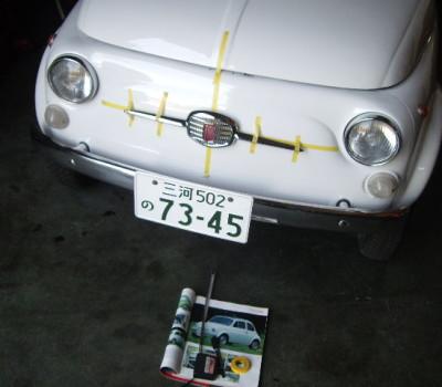 IMGP3541